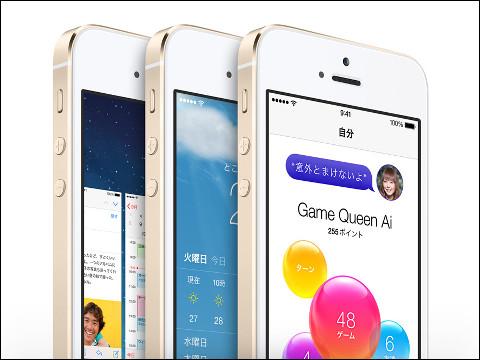 NTTドコモが過去最悪の純減から純増に反転、iPhone効果はまだ限定的