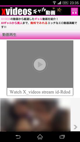 動画deニュース 〜動画ニュース連続再生〜
