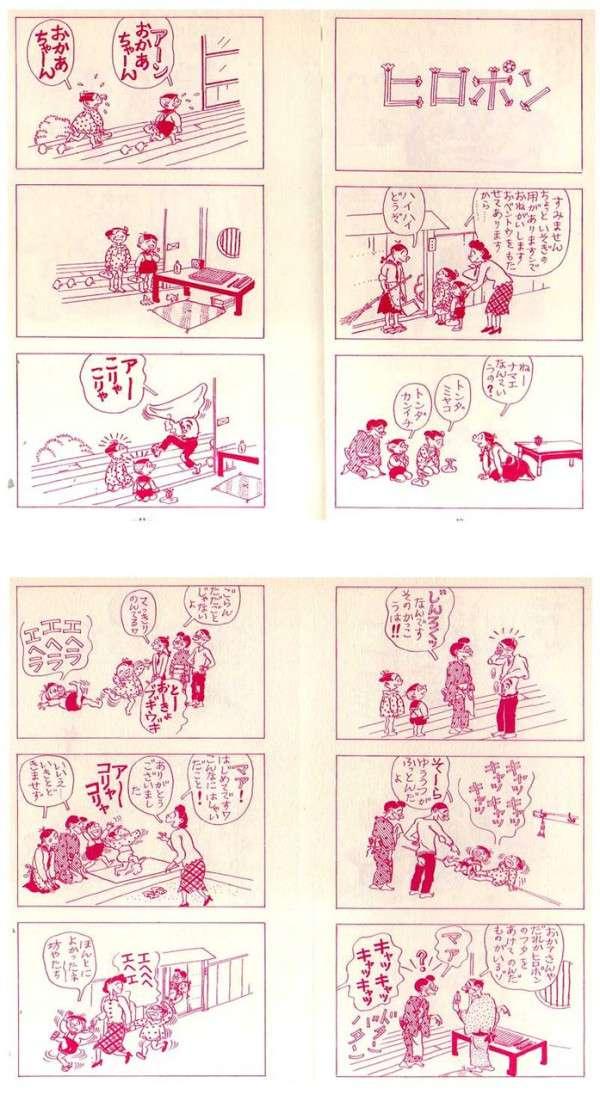 http://buzzap.net/images/2015/02/10/drugs-vintage-ads/18_l.jpeg