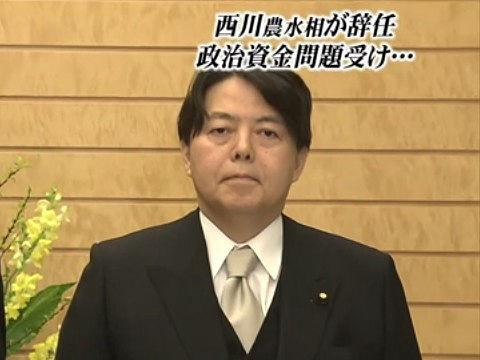 辞任した西川農相の後任、林芳正議員の過去の「当て逃げ&暴行」事件が話題に | BUZZAP!(バ