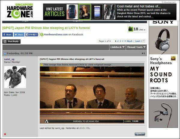 【安倍外交】リー・クアンユー元首相の国葬で安倍首相が居眠り…シンガポールの掲示板など、世界中で「Abe Sleeping」と物笑いのタネに