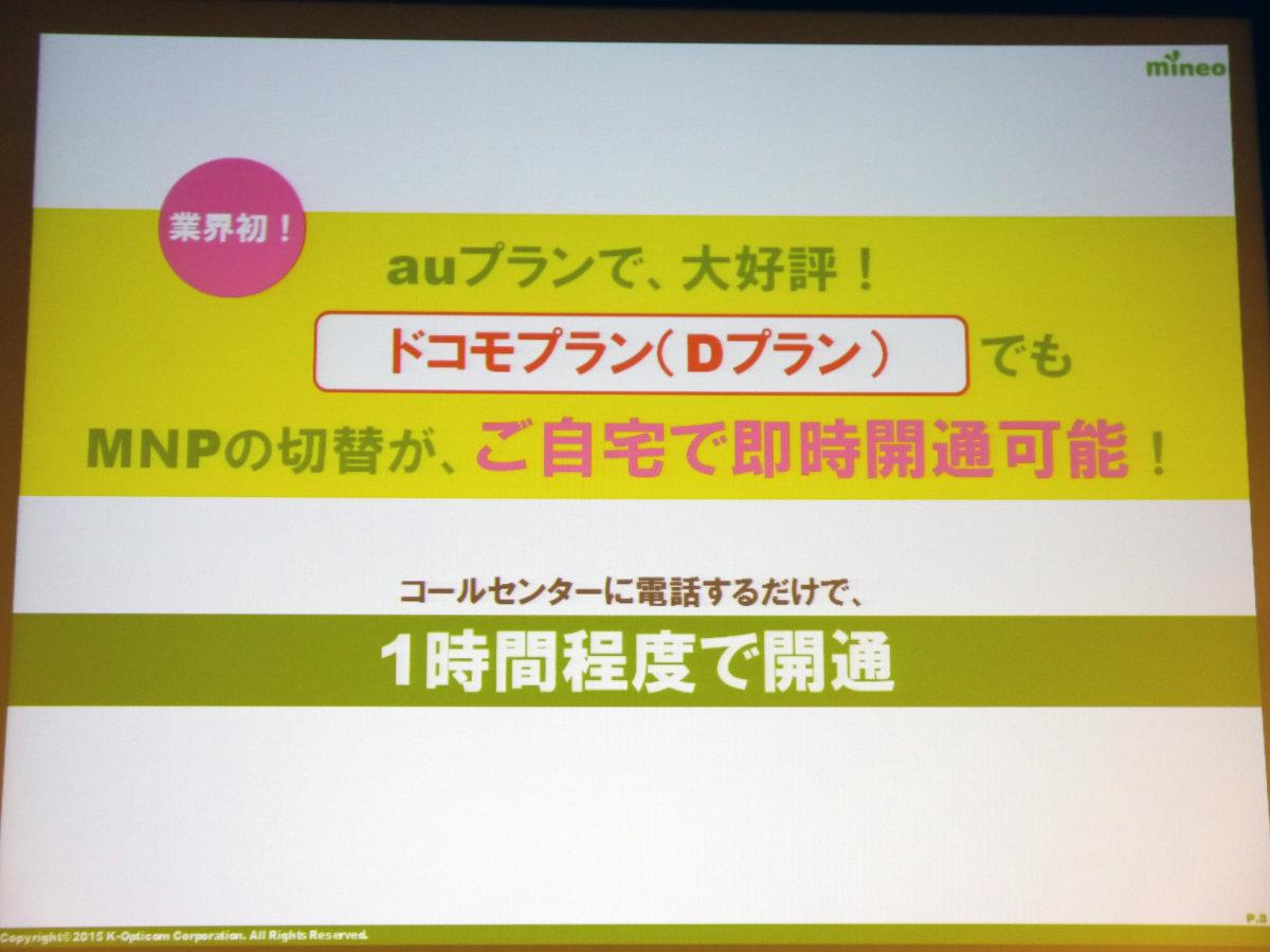 「家族割」は10台(10回線)まで ... - au-gunma.jp