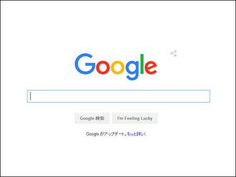 http://buzzap.net/images/2015/09/02/google-logo-history/top.jpg