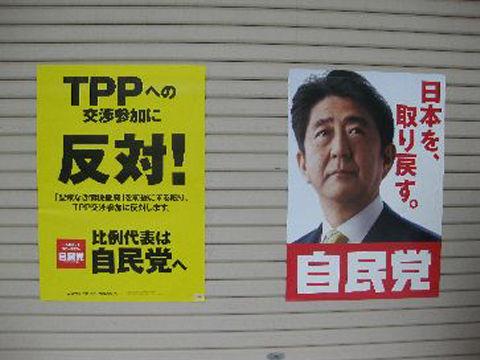 【TPP】経団連会長、TPP「我々はあきらめていない」 経済界として働きかけを続けていく考えを示す©2ch.net YouTube動画>26本 ->画像>21枚