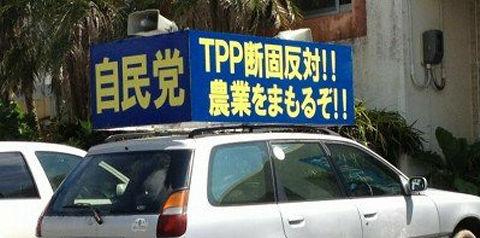 安倍首相、アメリカにTPP承認を求めていく考え ★3 [無断転載禁止]©2ch.net YouTube動画>28本 ->画像>17枚