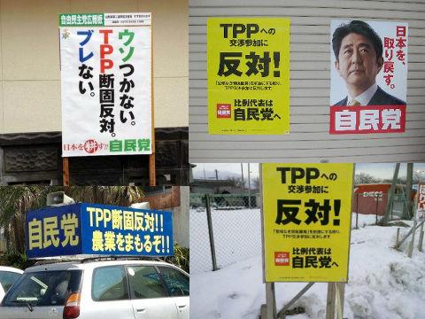 【TPP】 与党が採決を強行★5 [無断転載禁止]©2ch.net YouTube動画>22本 ->画像>35枚