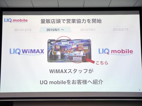 そして新生UQ mobileのサービス第1弾として今年2月に発表されたのが、スマホ代込み月額2980円で使えるぴったりスマホ。 cbcbb3cb7e1