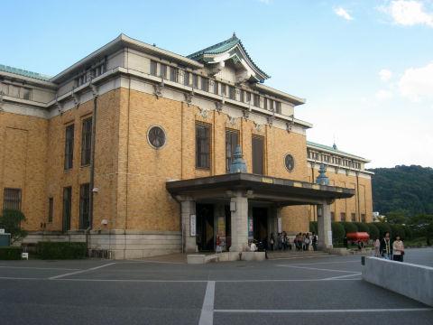 悲報】京都市美術館がこれから半...
