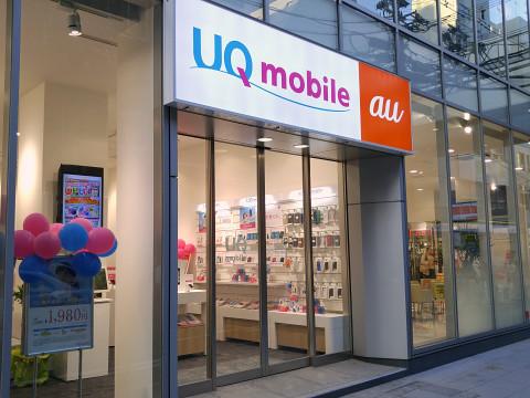 格安スマホ「UQ mobile」が店頭でのスマホ預かり修理をスタートさせました。詳細は以下から。 18041e78803