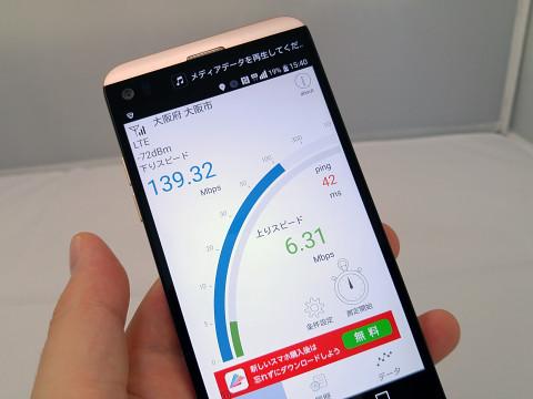 なお、「Huawei P9 Lite Premium」のランニングコストは「ぴったりプラン」契約時、本体代、データ通信、無料通話込みで月額1980円 (13ヶ月目からは2980円)。 c2ce0d609cf