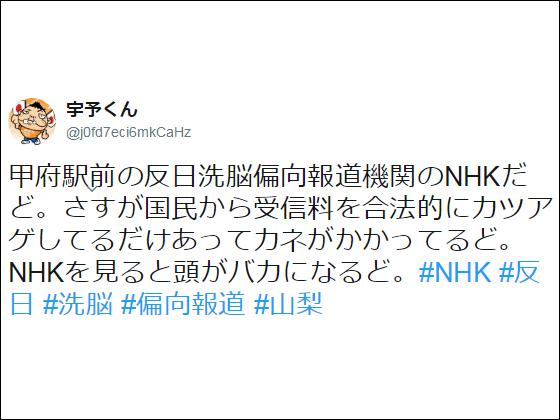 【話題】日本青年会議所(JC)が憲法改正に向けて正真正銘本物のネット工作か 謎の工程表が流出 YouTube動画>8本 ->画像>55枚