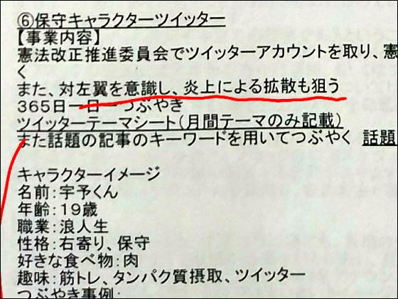 【国会】立憲・福山哲郎氏「もう森友問題は嫌だ。いつまでやっているのか。追及しているほうが悪いのか」 安倍首相への質問★6 YouTube動画>4本 ->画像>118枚