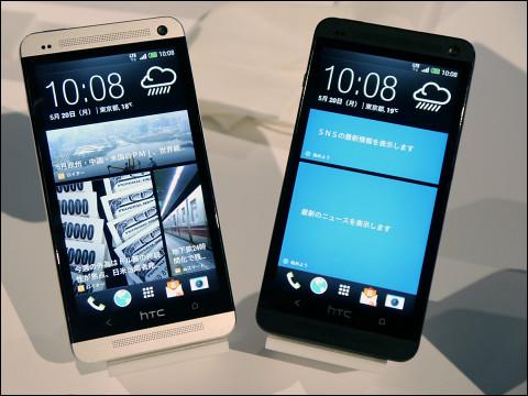 HTC J One HTL22」速攻レビュー...