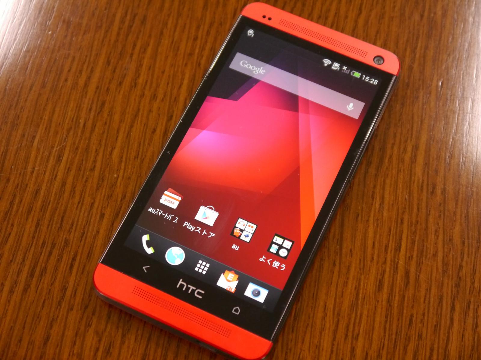 HTC J One HTL22の新色「レッド...