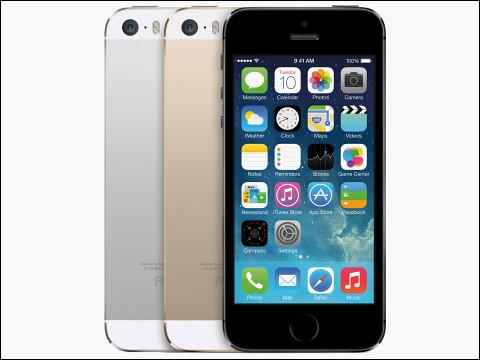 au回線を用いた格安SIMを提供するUQ mobileが先日発表したiPhone 5sの本体価格が明らかになりました。 a898218ace2