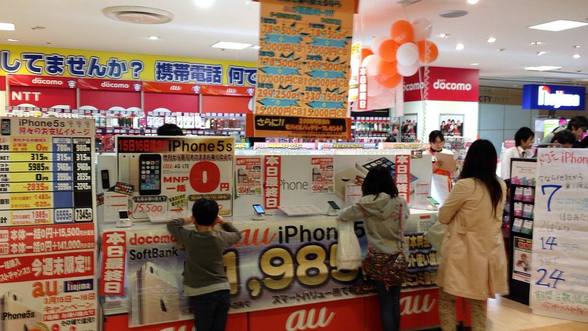 【au】iPhoneとiPadを二台持ちしても月額料金 ...