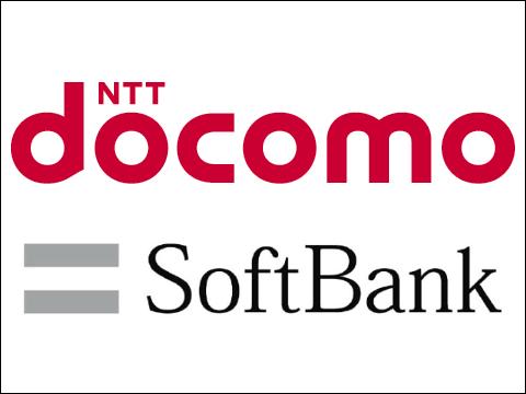 ドコモ/ソフトバンク両方の回線を利用できる格安SIMを日本通信が提供へ | Buzzap!