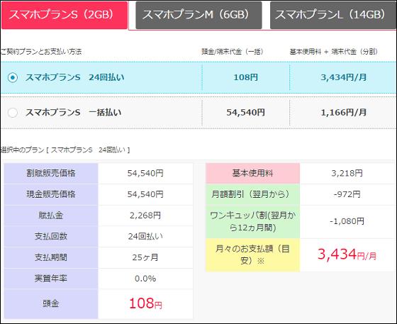 なお、UQ mobileはワイヤ・アンド・ワイヤレス(Wi2)が日本全国に展開するアクセスポイントをオプション料無料で利用できる「Wi2 300  for UQ mobile」を7月15日から ... ff7f8ff5979
