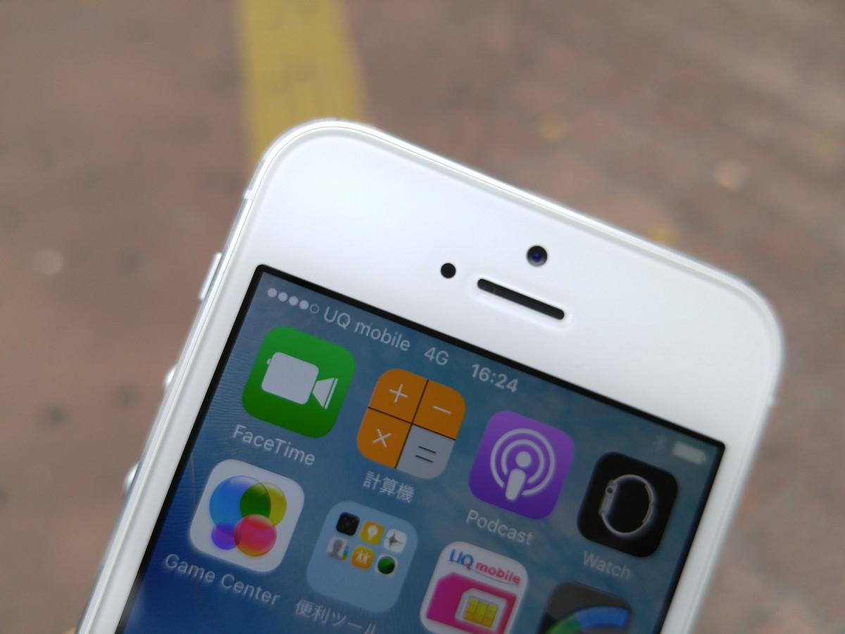 スピードテスト詐欺はしていません」、UQ mobile版iPhone 5sで通信速度を ... bca93959541