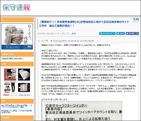 韓国保守速報 【韓国の保守論客】「旭日旗」に対する小児病的ヒステリー=韓国「戦犯旗だ!」の無知