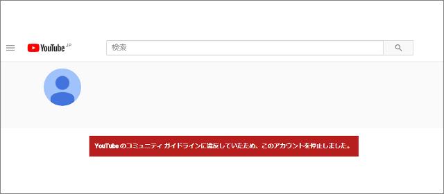 左翼 桜井誠