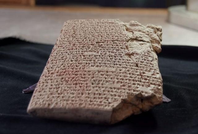 古代肉肉_4000年前のバビロニアの粘土板に刻み込まれた「世界最古の ...