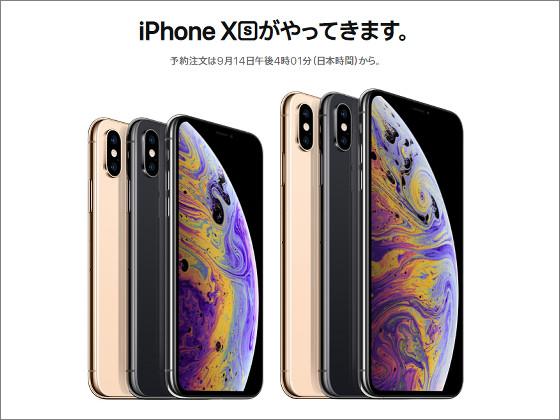 1b3d5cd480 iPhone XR登場でiPhone 5c、iPhone SEに連なる廉価版がラインナップされたと思ったのもつかの間。