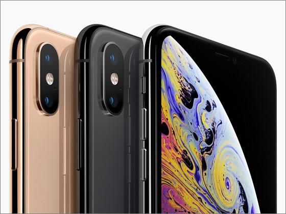iphone xs 高価すぎて年内に失速か 関係各社が iphone不況 に陥る