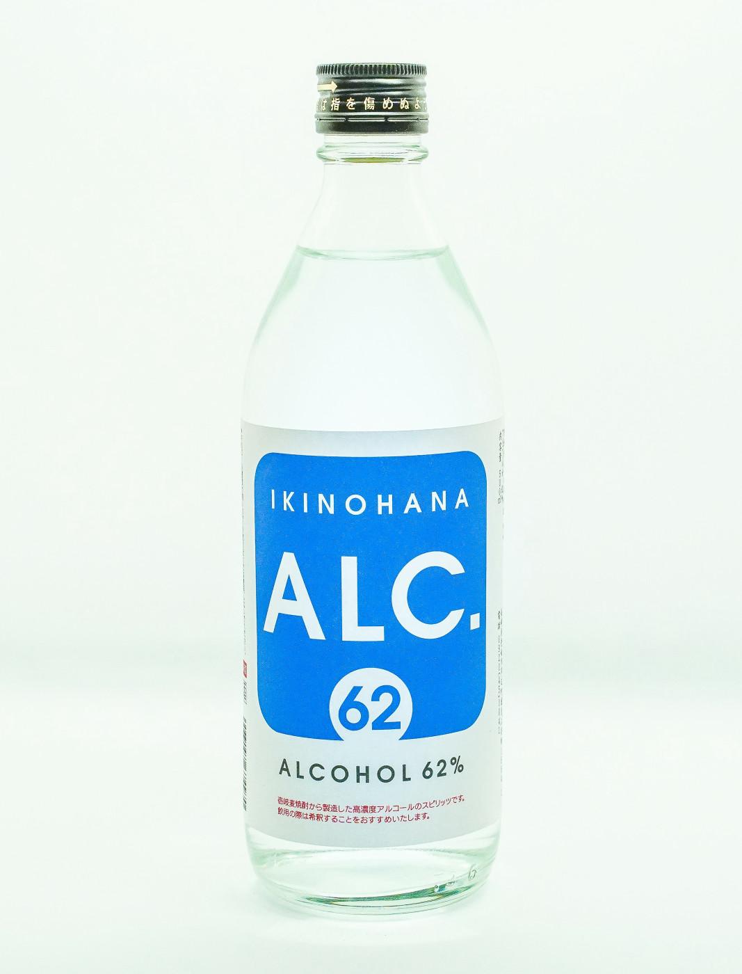 アルコール 度数 用 消毒